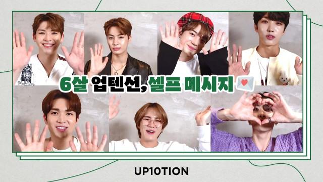 U10TV ep 293 - 6살 업텐션, 셀프 메시지💌 (UP10TION 6th Anniversary💛)