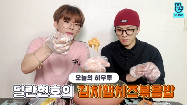 [VPICK! HOW TO in V] 딜란현호의 김치햄치즈볶음밥🥘 (HOW TO COOK Dylan&HYUNHO's KimchiFriedRice)