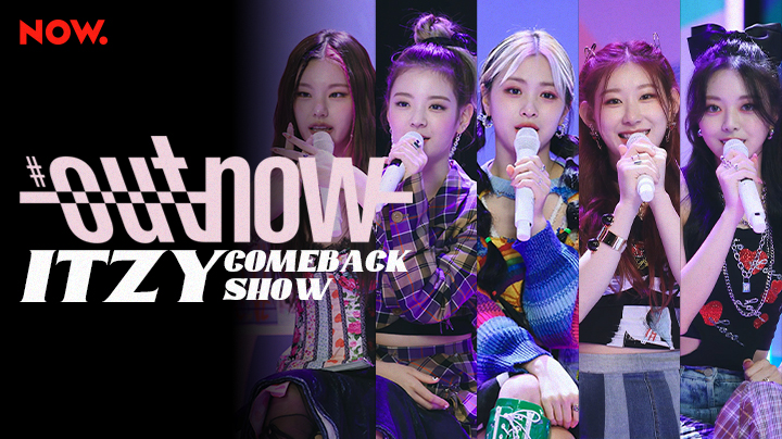ITZY(있지) #OUTNOW COMEBACK SHOW (FULL Ver.)