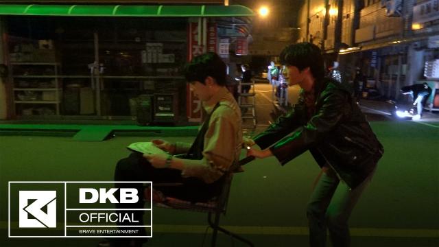 DAKCUMENT #63 닼둥이들 깨알출연❣ 쁘걸 선배님들의 술버릇 MV 촬영 현장🎬