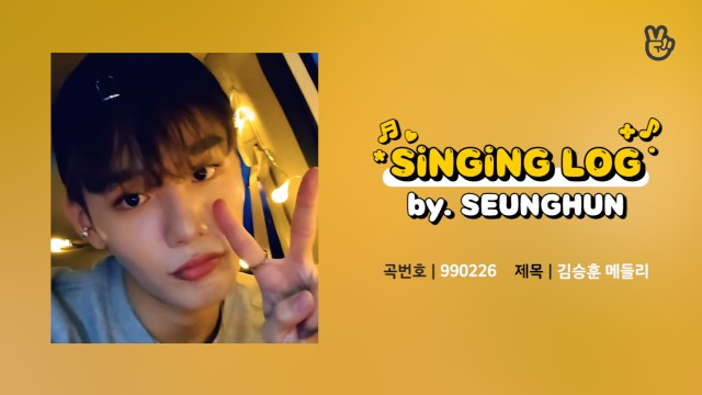 [VPICK! Singing Log] CIX 승훈의 싱잉로그🎤🎶 (SEUNGHUN's Singing Log)