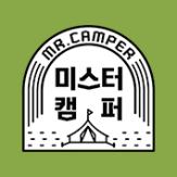 미스터 캠퍼 by SM C&C STUDIO