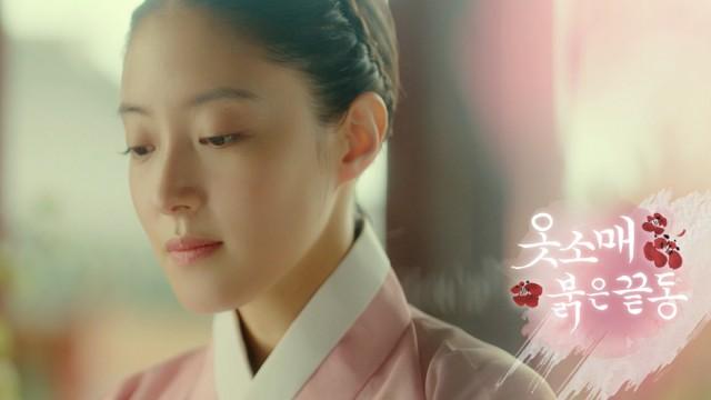 [옷소매 붉은 끝동 1차 티저] 이준호X이세영, 애절한 궁중 로맨스 기록의 서막, MBC 211105 방송