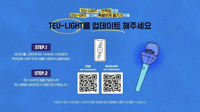 [TEU-DAY] TEU-LIGHT 펌웨어 업데이트를 통해 TEU-DAY에서 특별한 반짝임을 경험하세요!