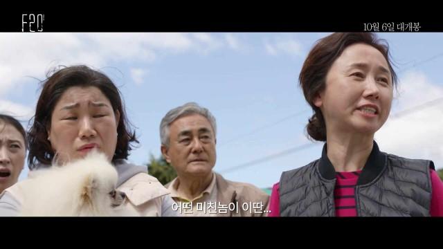 [ACTORS] 이지하, 유동훈 2021년 가장 날카롭고 충격적인 영화, F20 메인 예고편