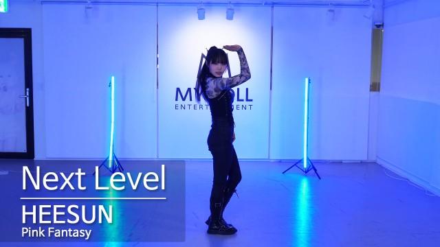 희선 | aespa - 'Next Level' Dance Cover