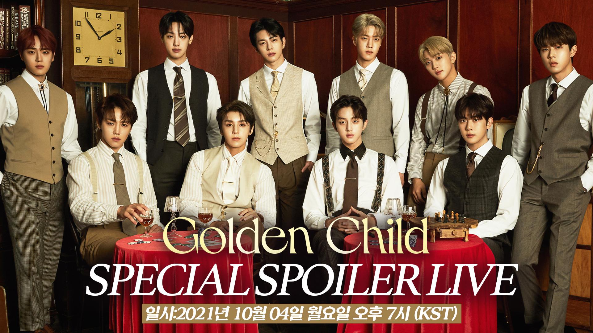 Golden Child 'DDARA' Special Spoiler Live