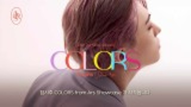 [Full] 영재 솔로 데뷔 쇼케이스 'COLORS from Ars'