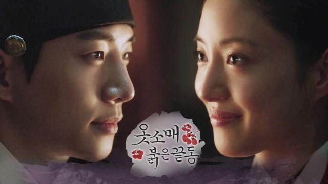 """[3차 티저] 이준호X이세영, 애틋 속마음 """"한낱 궁녀인 제가 저하를 지켜드리겠습니다."""", MBC 211105 방송"""