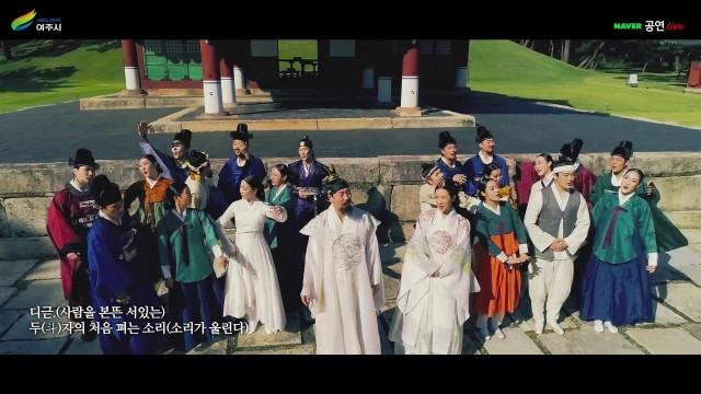 [예고] 세종 1446 뮤지컬 콘서트 '여민락 상영회' 생중계