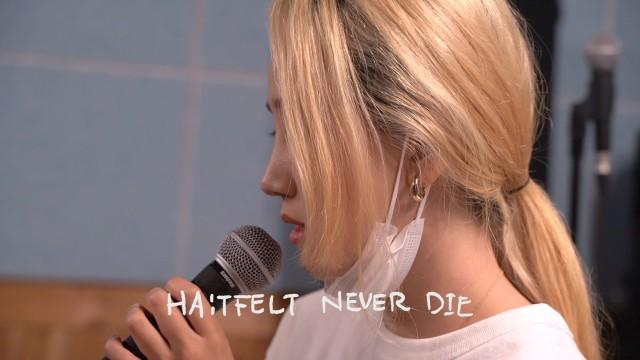 [HA:TFELT NEVER DIE] Ep.17 합주하는 날