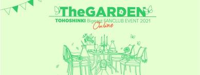 [Enter code number] [Beyond LIVE] Bigeast FANCLUB EVENT 2021 TOHOSHINKI The GARDEN~Online~