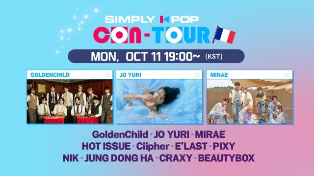 [LIVE] SIMPLY K-POP CON-TOUR (📍France)