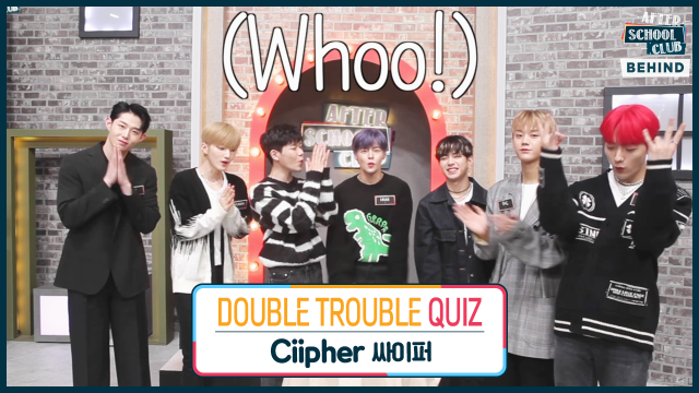 ASC Double Trouble Quiz with Ciipher
