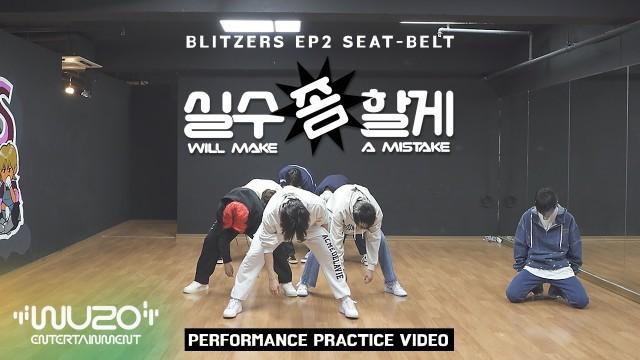 BLITZERS(블리처스) - 실수 좀 할게(Will Make a Mistake)Performance Practice