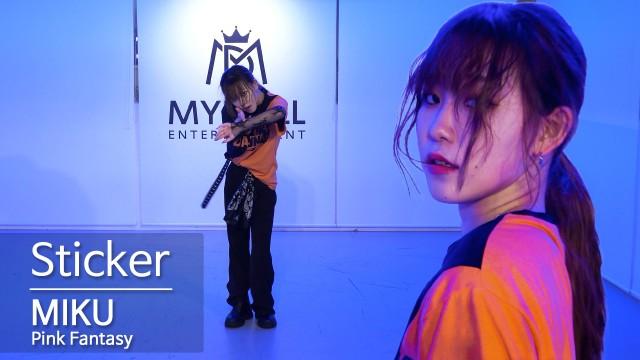 미쿠 | NCT 127 - 'Sticker' Dance Cover