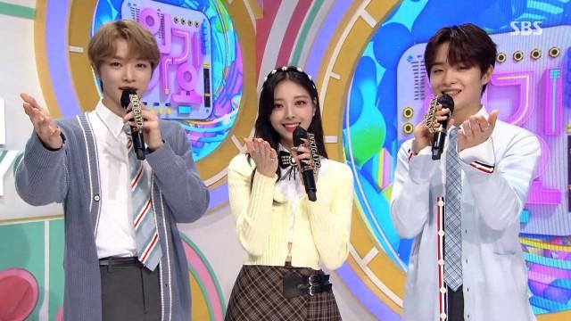 10월 2주차 '지훈 X 성찬 X 유나 엠씨 컷 모음🎓' #인기가요 #Inkigayo   SBS NOW