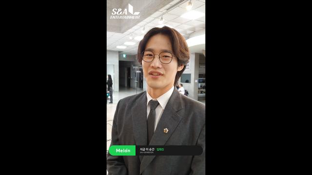 [ACTOR] 연플리 곽준모, 임휘진의 촬영 현장 이 순간~♬