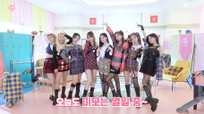 """TWICE TV """"GMA3: What You Need to Know"""" Behind the Scenes"""