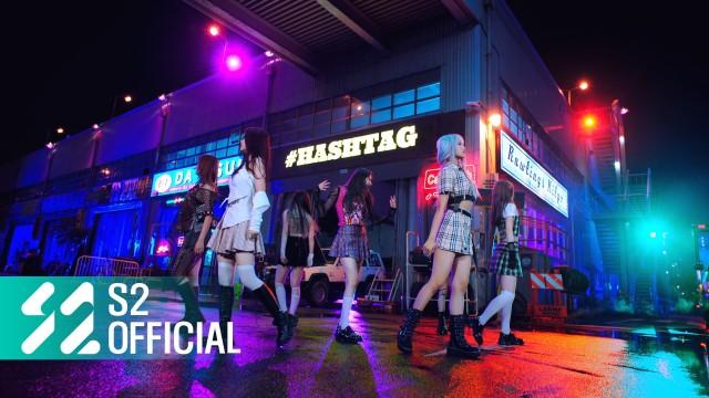 핫이슈 (HOT ISSUE) - 'ICONS' Official MV (Performance ver.)