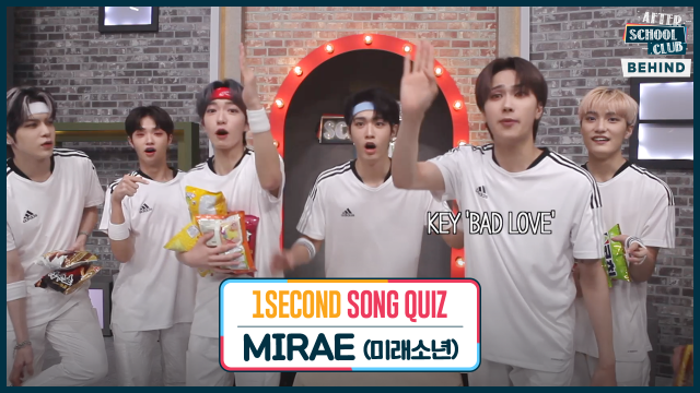 ASC 1 Second Song Quiz with MIRAE