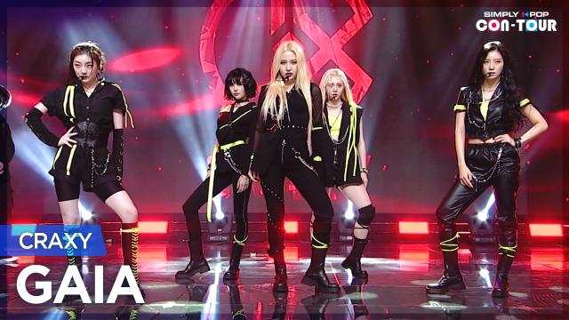 [Simply K-Pop CON-TOUR] CRAXY (크랙시) - GAIA (가이아) _ Ep.489