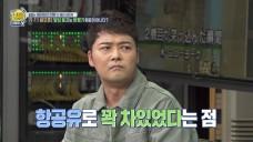 [선공개] 9·11 테러를 둘러싼 음모론의 진실은?, MBC 211017 방송