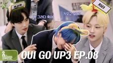 위아이(WEi) - OUI GO UP3 EP.08