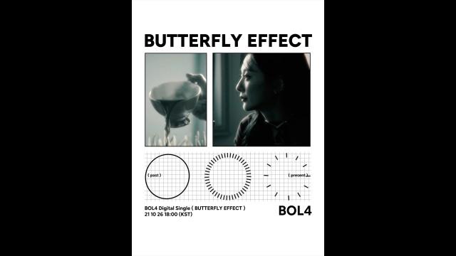 볼빨간사춘기(BOL4) - 'Butterfly Effect' Moving Teaser #1