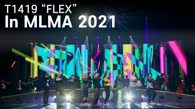 "T1419 ""FLEX"" In MLMA 2021"