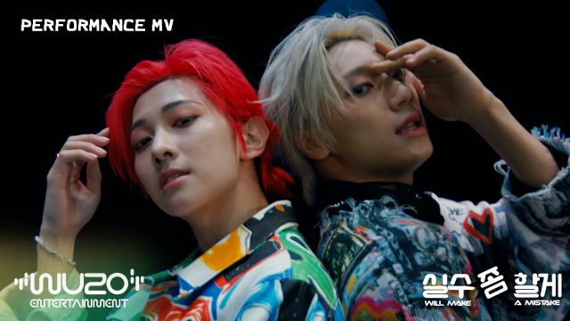 BLITZERS(블리처스) '실수 좀 할게(Will Make a Mistake)' Performance MV