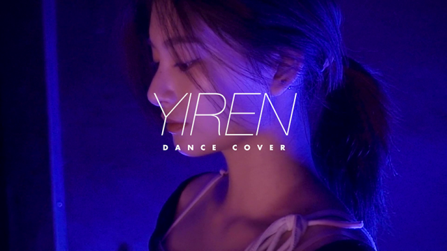 EVERGLOW - '이런' Self Dance Video (Stretch You Out-Summer Walker)