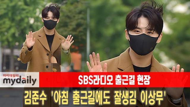 [김준수:XiaJunsu:Kim Junsu] '아침 출근길에도 잘생김 이상무'