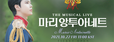 [3rd] Replay for 24 hours 2021 Musical <Marie Antoinette>