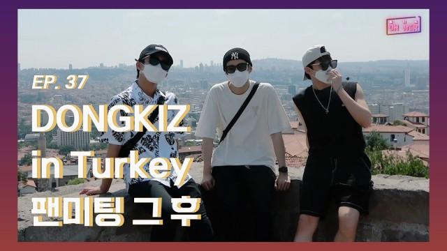 [DONGKIZ ON AIR] DONGKIZ in Turkey 팬미팅 그 후 - EP.37
