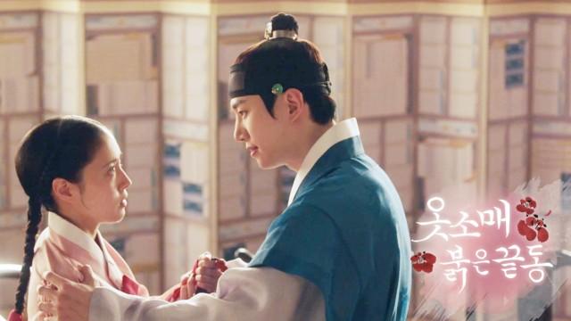 [5차 티저] 이준호X이세영, 절절한 사랑을 나눌 '세기의 궁중 연인', MBC 211105 방송