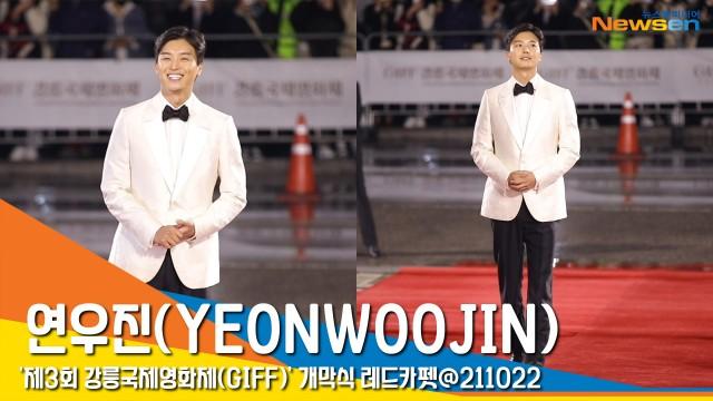 [뉴스엔TV] 연우진(YEONWOOJIN), '왕자님 비주얼' (강릉국제영화제)