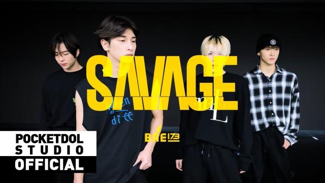 BAE173 (비에이이173) - aespa (에스파)  'Savage' Dance Cover