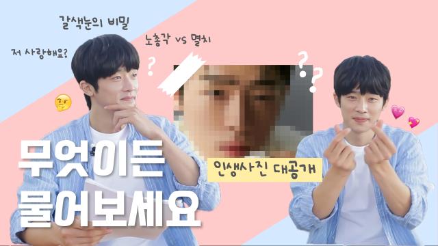 [장의수/Jang Eui Soo] 금지어-금지 행동 Q&A 장의수편🧐