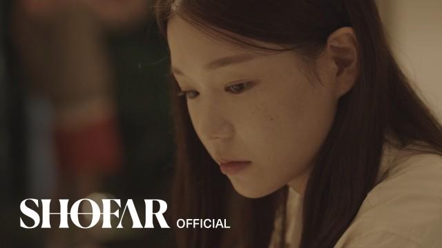 [MV] 볼빨간사춘기(BOL4) - '너는 내 세상이었어'