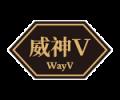 [STICKER] WayV <Beyond the Vision>
