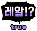 Korean <HANGUL>