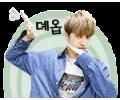 VIXX 4th MINIALBUM[桃源境]